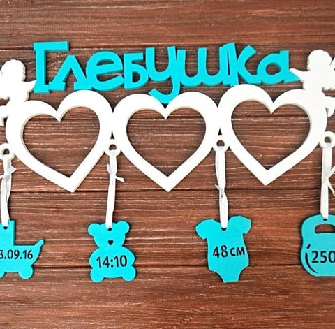 Baby Name Wall Art Hearts - Toy