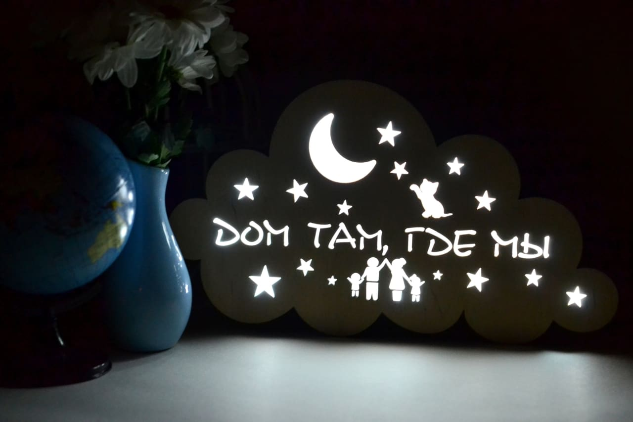 Best Nightlight For Toddler Sweet Cloud - Toy