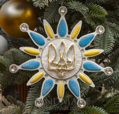 Decorations For Christmas Tree Trident - Vasylchenko1