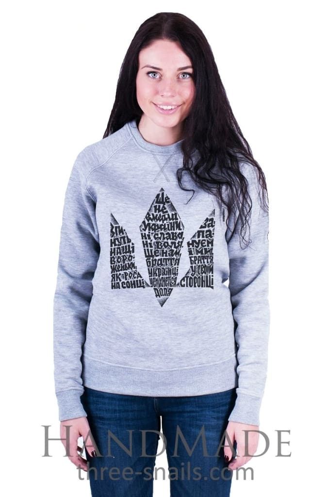 Grey Woman Sweatshirt «Hymn» - Melnichenko1