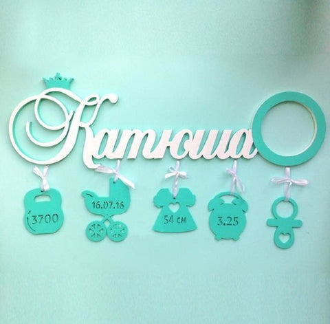 Name Wall Art Gift - Toy