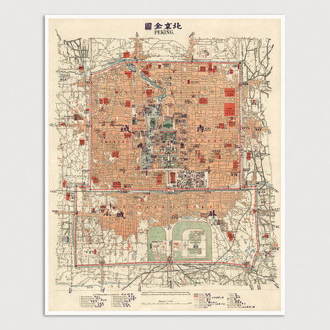 Beijing Antique Map Print (1914)