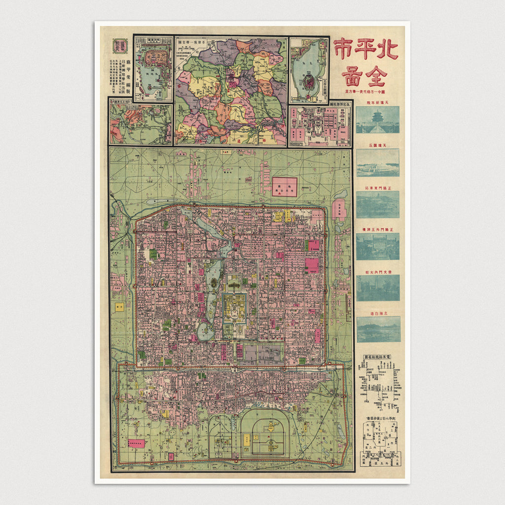 Beijing Antique Map Print (1921)