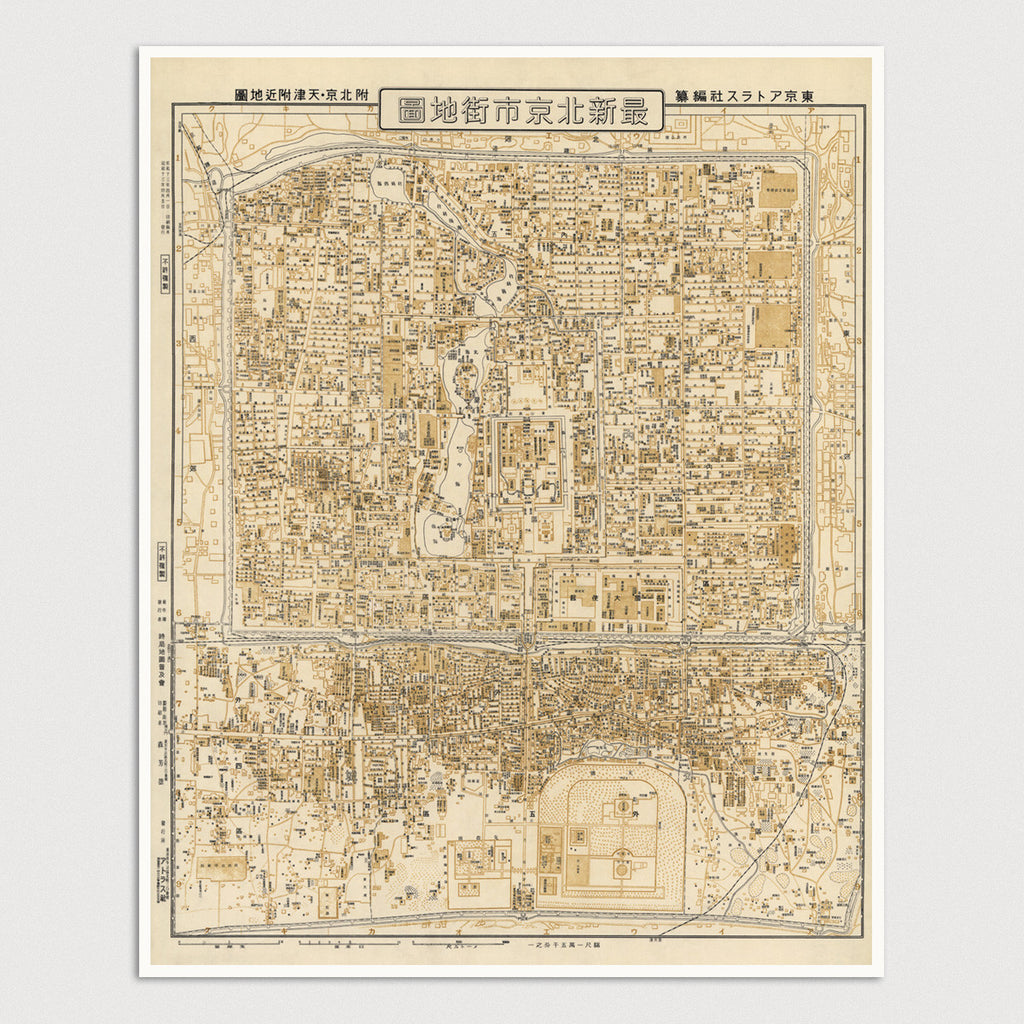 Beijing Antique Map Print (1938)
