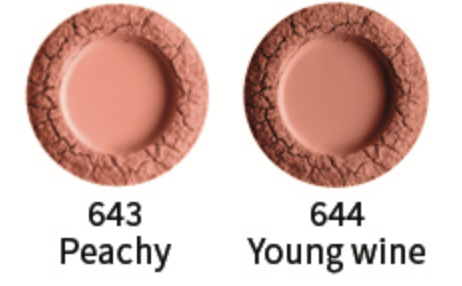 Uoga Uoga Blush powder Peachy, SPF 15 4g. - GreenOS.dk