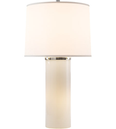 Barbara Barry Moon Glow White Glass Decorative Table Lamp