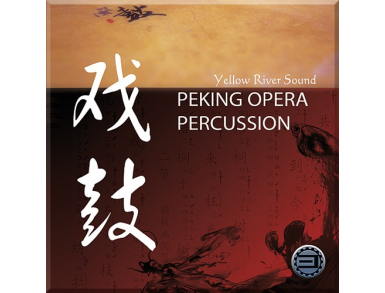 Peking Opera Percussion