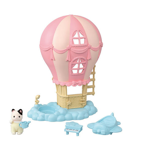 Baby Balloon Playhouse Set