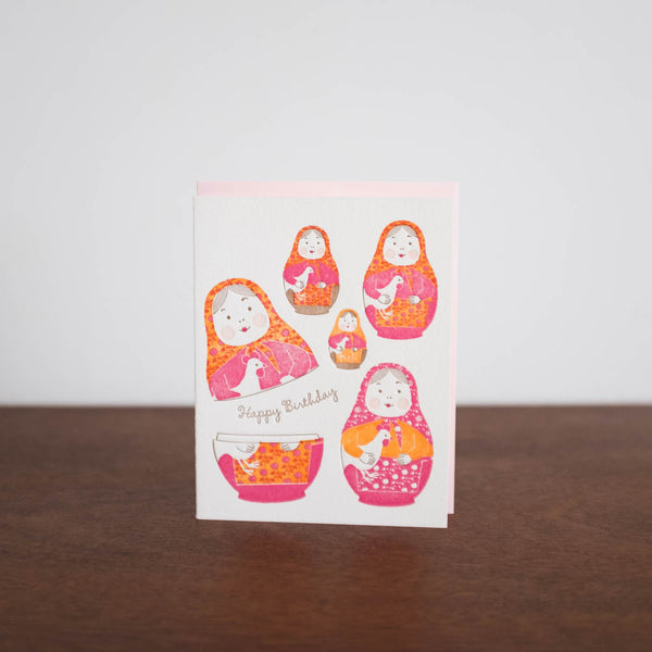 Nesting Dolls Happy Birthday Card
