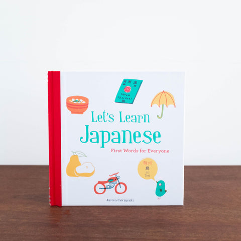 Lets Learn Japanese Book