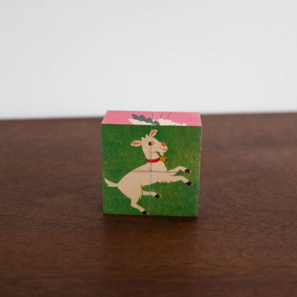 Animal #2 Wooden Cube Puzzle