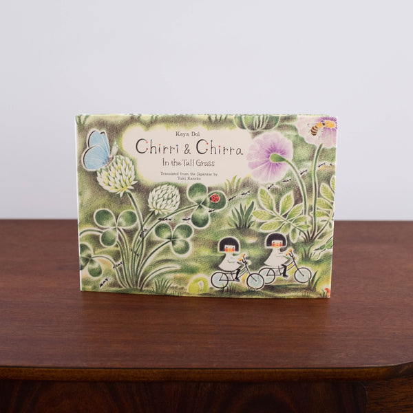 Chirri and Chirra in the Tall Grass Book