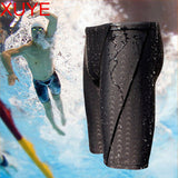 Swimwear Men's Sharkskin Water Repellent Swimming swimsuit