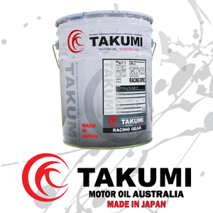 Racing Multi Gear 75W-140 - Takumi Motor Oil Australia