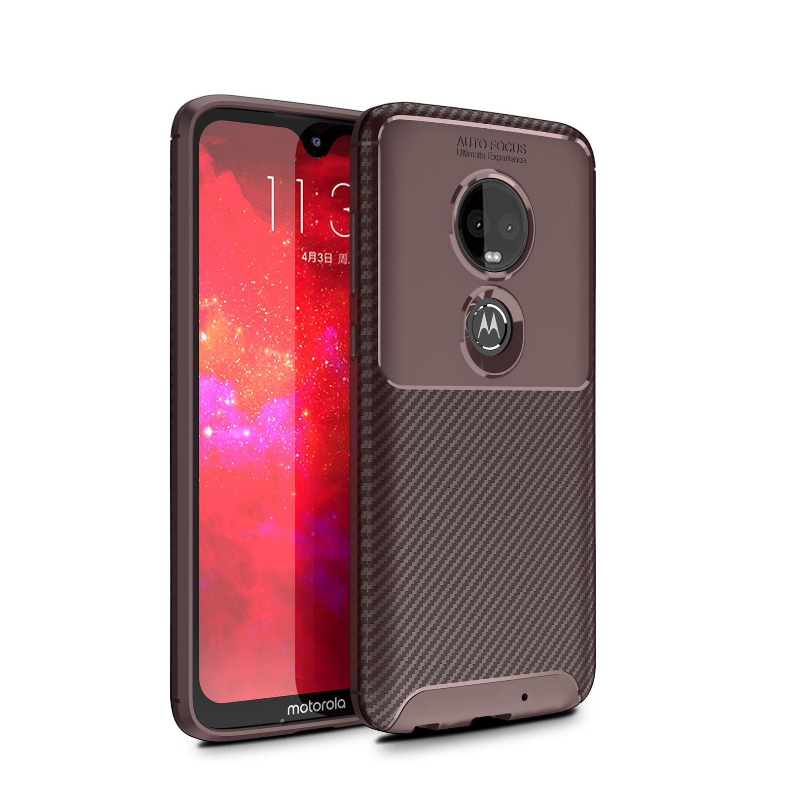 Motorola Moto G7 Shockproof Carbon Fiber soft Case Cover