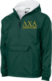 Lambda Chi Alpha Classic Solid Pullover - Running Threads Screen Printing and Embroidery