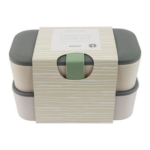 Lunch Box Bamboo Double Dust