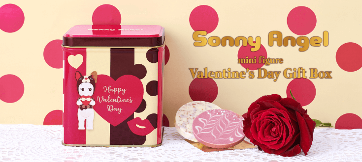 Sonny Angel - Valentine Gift Box 2020 Edition