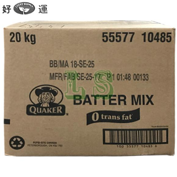 Quaker  Batter Mix 20KG/CS