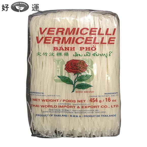 Rose 1MM Rice Stick Vermicelle 30x454G/CS
