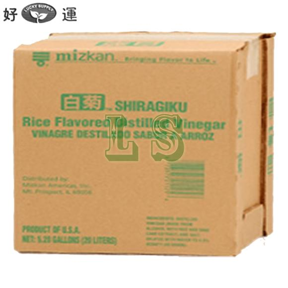 Shiragiku Rice Distilled Vinegar 5.28Gal/CS