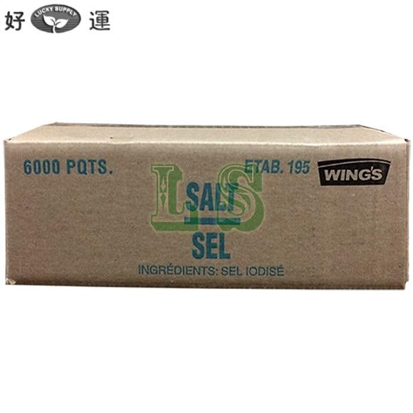 Wing's Salt Packets 6000's/CS