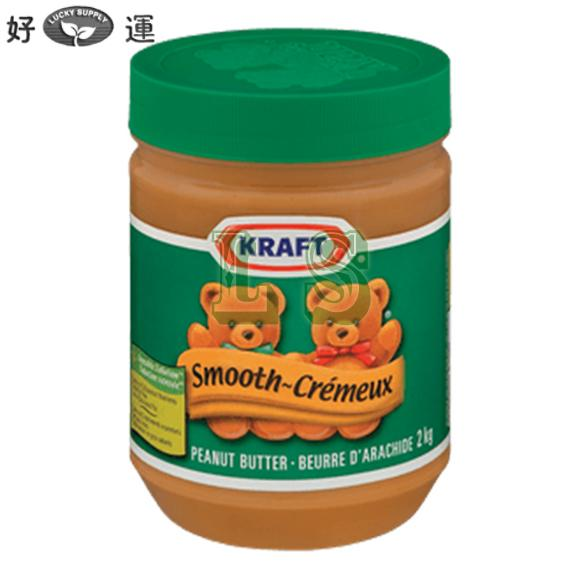Kraft Smooth Peanut Butter 6x2KG/CS