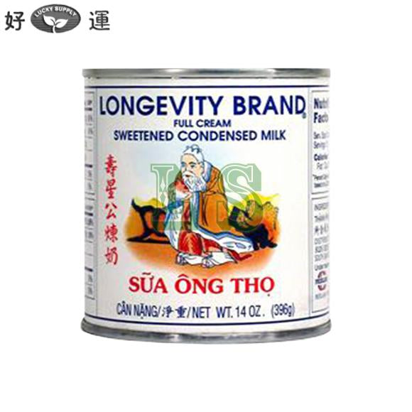 Longevity Sweet Condensed Milk 24x300mL/CS