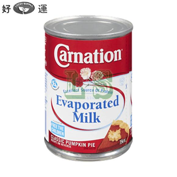 Carnation Evaporated Milk (48x354mL)