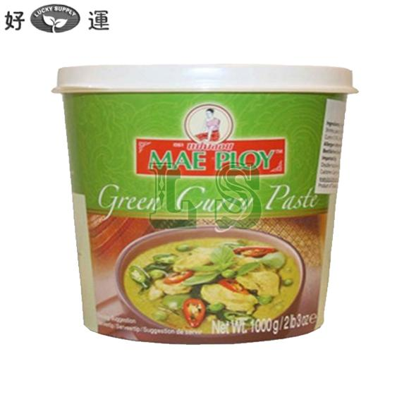 Green Curry Paste 12x1KG/CS