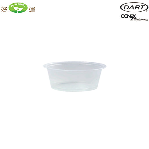 "Dart 050PC 0.5 oz. Portion Cup 2500""/CS"