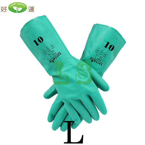 Green Nitrile Glove, #10 (12Pairs)
