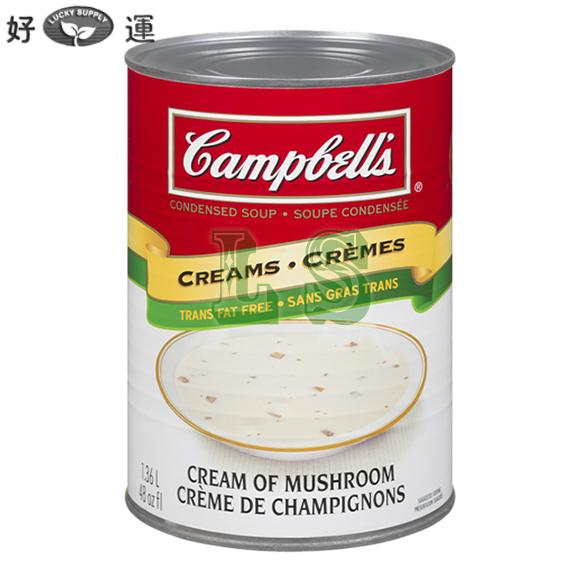 Campbell Cream of Mushroom (12x1.36L)