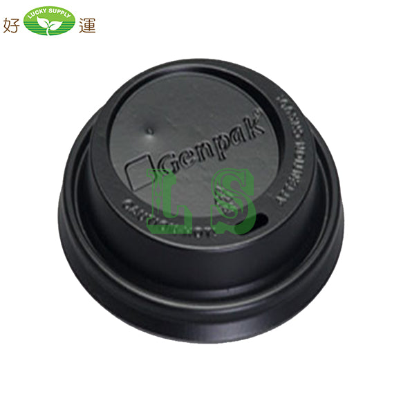 Genpak Dome lid for 10, 12, 16 & 20 oz Hot Drink Cups 1000/CS