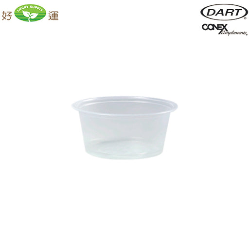 Dart 075PC 0.75 oz. Portion Cup 2500/CS