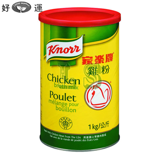 Knorr Chicken Powder 12x1KG/CS