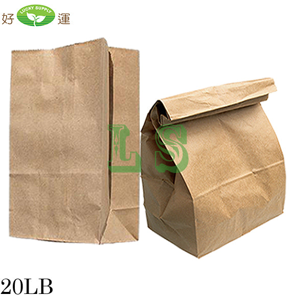 20LB Kraft Grocery Bag (500's)