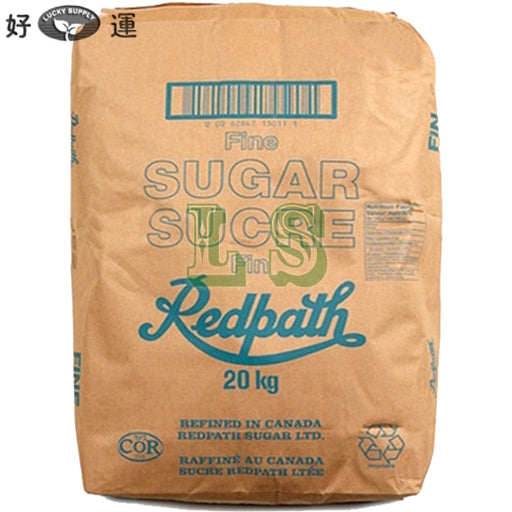 Redpath Sugar 20KG/BAG