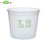 Maple Leaf H-2820 20oz Clear soup Containers (500's) #3724