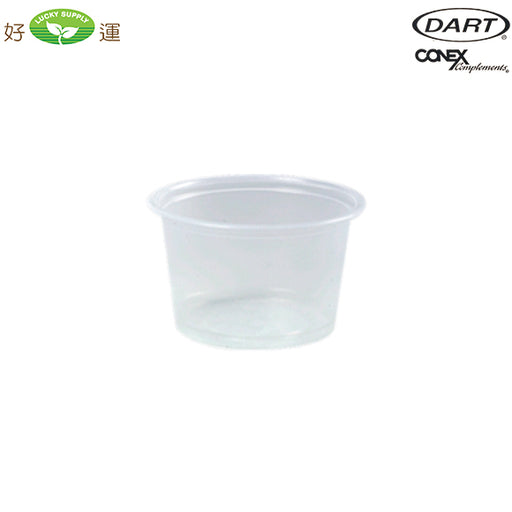 Dart 100PC 1 oz. Portion Cup 2500/CS