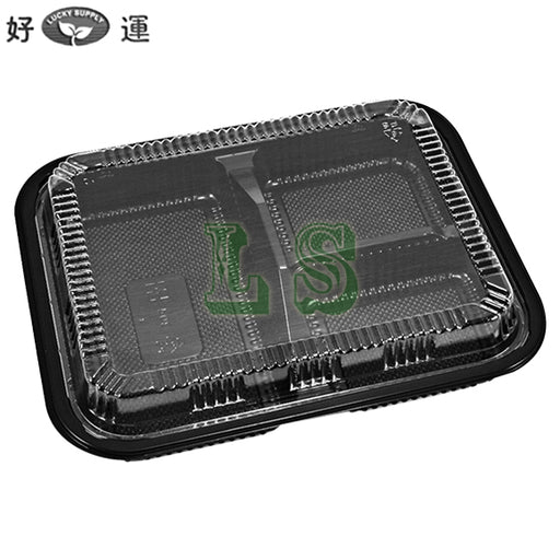 HQ-304 Bento Box With Lid (252 Set)