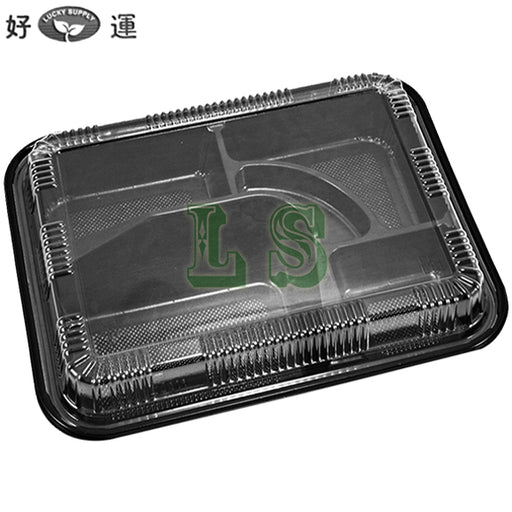 HQ-306 Bento Box With Lid (200 Set)