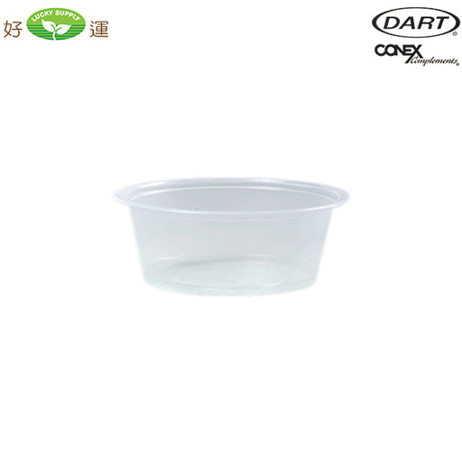 Dart 150PC 1.5 oz. Portion Cup 2500/CS