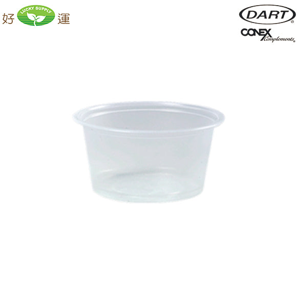 Dart 200PC 2 oz. Portion Cup 2500/CS