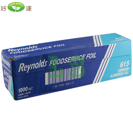 "Reynolds 18"" Foodservice Foil Wrap #615 (18x1000Feet)  #4545"