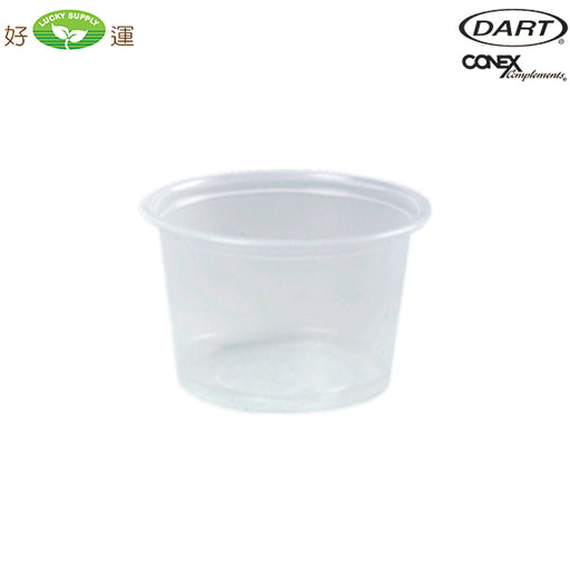 Dart 250PC 2.5 oz. Portion Cup 2500/CS