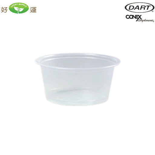 Dart 3.25PC 3.25 oz. Portion Cup 2500/CS