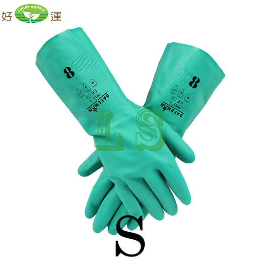 Green Nitrile Glove, #8 (12Pairs)