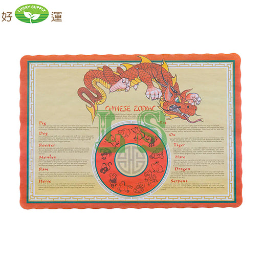 Chinese Zodiac Placemat (1000's) #496