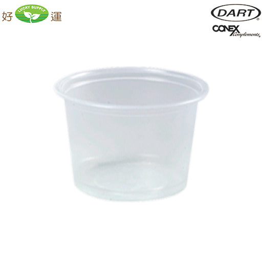 Dart 400PC 4 oz. Portion Cup 2500/CS